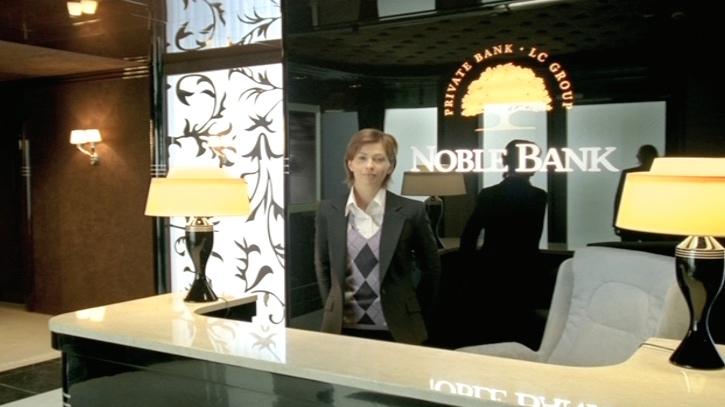 NOBLE BANK Pokolenia
